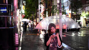portable japon
