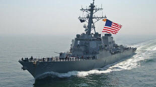 باخرة حربية أمريكية