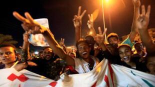 متحتجون سودانيون في العاصمة الخرطوم