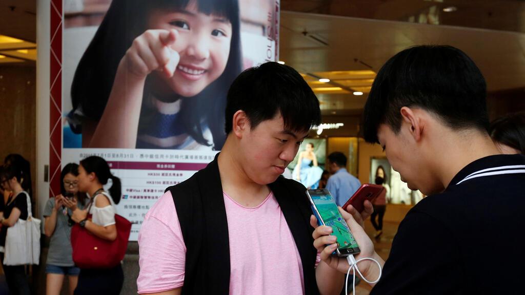 شباب يلعبون لعبة البوكيمون في هونغ كونغ