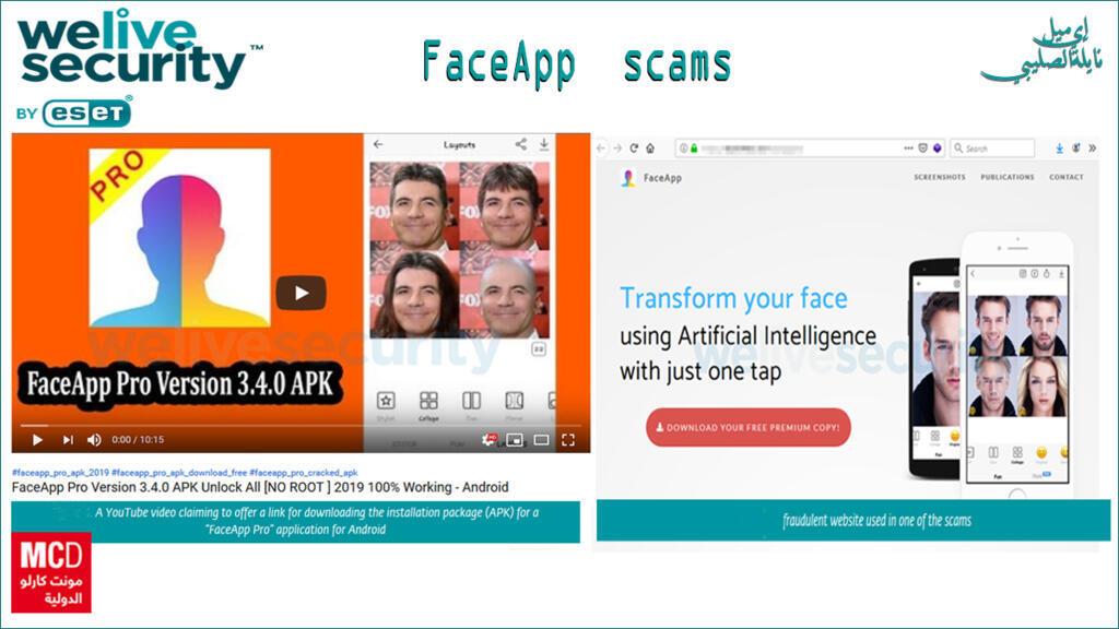 محتالون يستغلون الضجة الإعلامية  حول تطبيق FaceApp لاصطياد المستخدمين عبر مواقع وهمية وفيديوهات على يوتيوب
