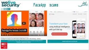 عمليات إحتيال تستغل شهرة تطبيق FaceApp