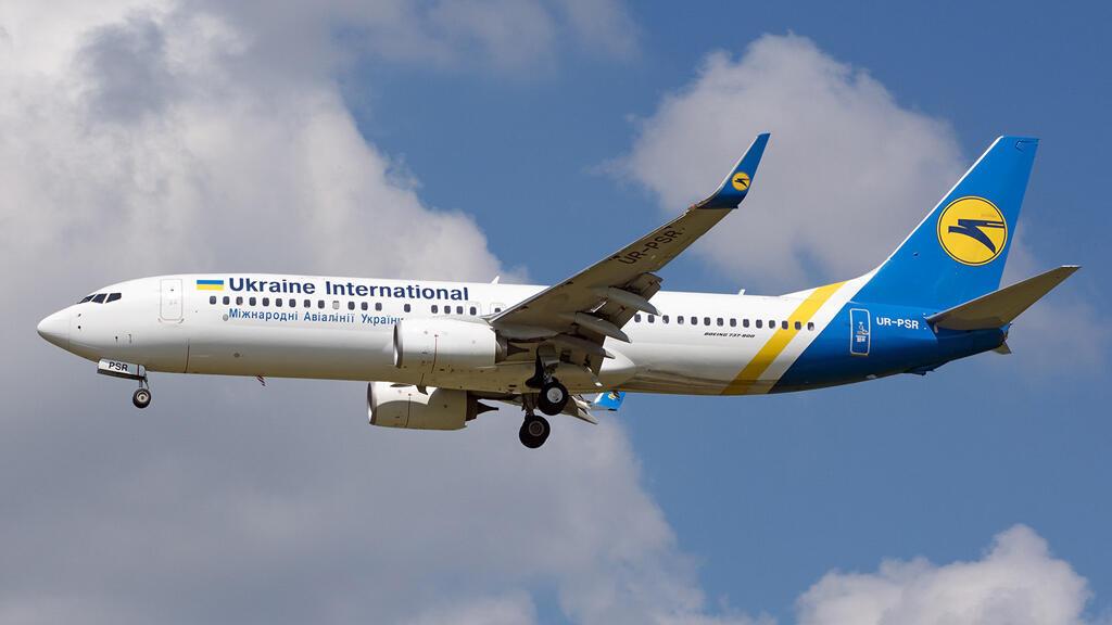 طائرة بوينغ 737 الأكرانية