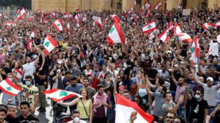 المظاهرات في وسط العاصمة اللبنانية بيروت