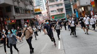 المظاهرات في هونغ كونغ ضد مشروع الأمن القومي