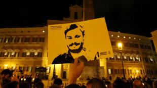 وقفة احتجاجية وسط روما يوم 25 يناير/ كانون الثاني 2017