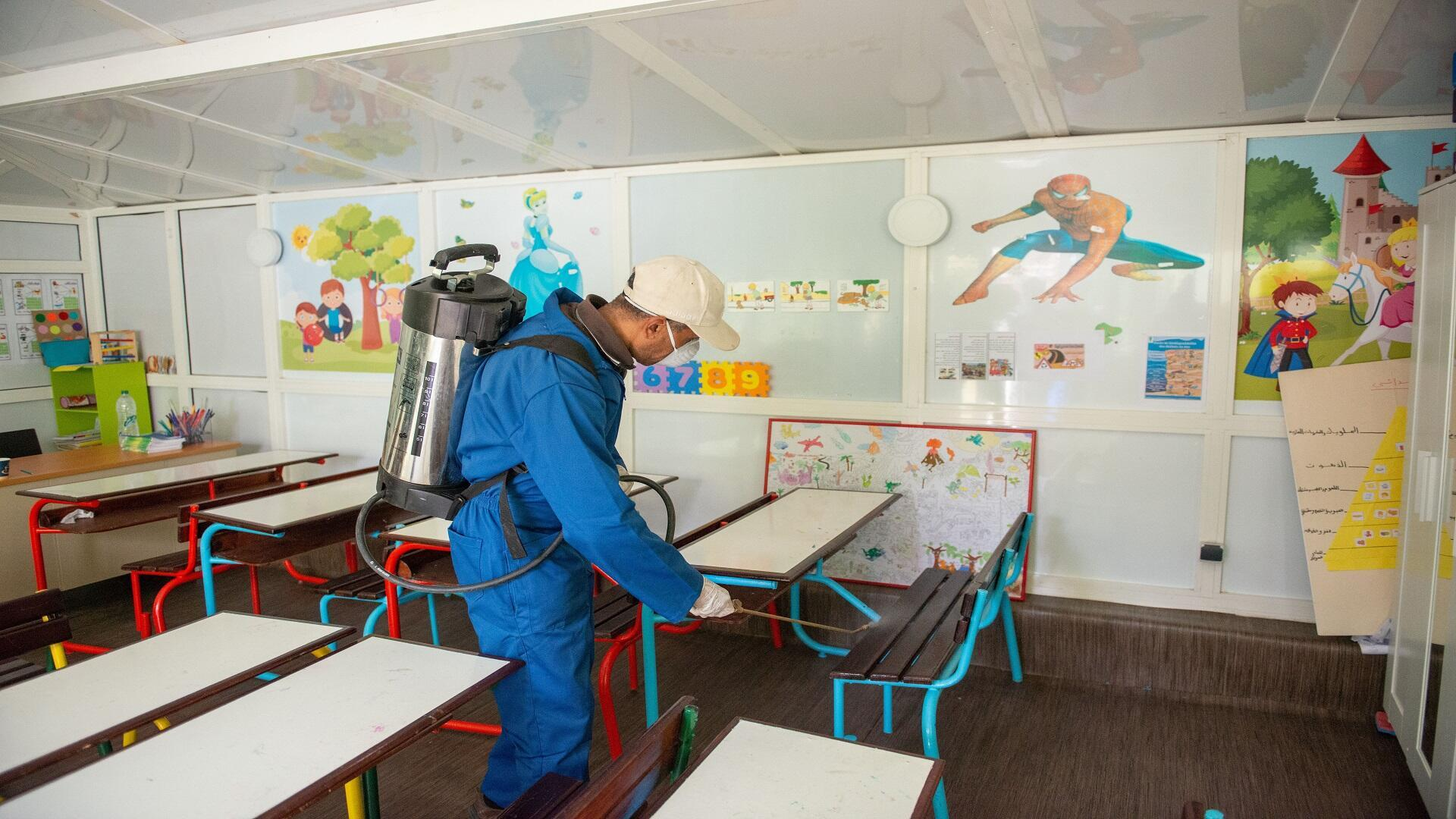 Rentrée scolaire Maroc