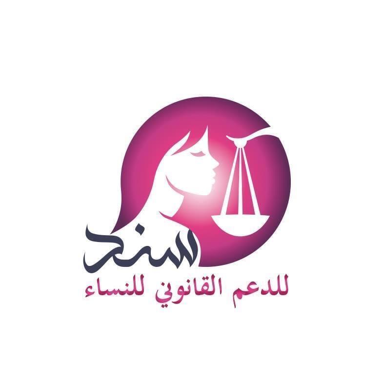 Nessma Al Khatib Sanad