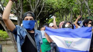 تظاهرات للمعارضة في نيكاراغوا