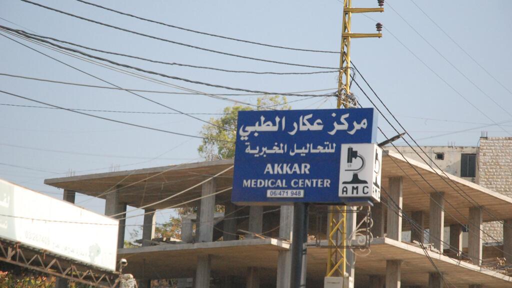 مشهد لبناية غير مكتملة في محافظة عكار في لبنان- نوفمبر 2019