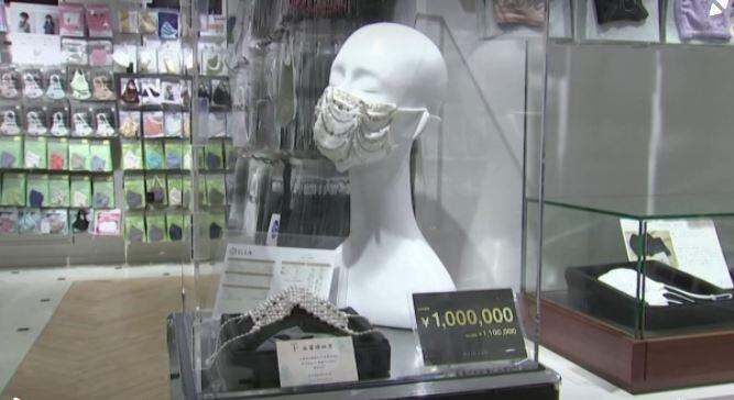 masque japon