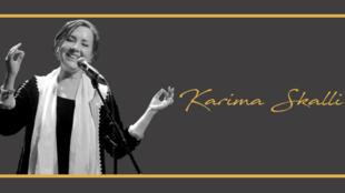الفنانة كريمة صقلي