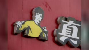 شعار سلسلة ريل كونج فو الصينية للوجبات السريعة تظهر خارج مطعم في بكين