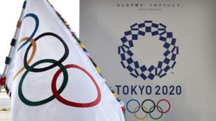 شعار الألعاب الأولمبية في طوكيو عام 2020