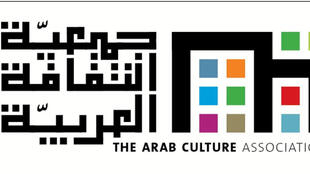 association_culturelle_arabe