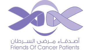 جمعية أصدقاء مرضى السرطان في الإمارات العربية المتحدة