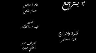 المخرج علاء الصغير