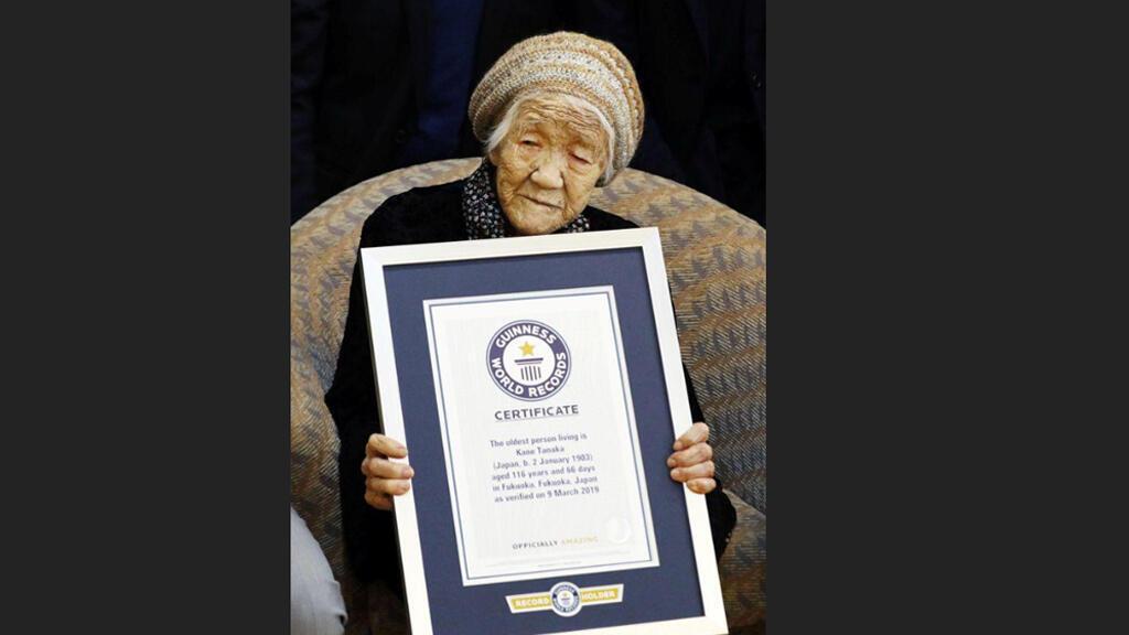 المُعمرة اليابانية كين تاناكا 117 عاما تحمل شهادة موسوعة جينيس للأرقام القياسية لبلوغها سن 116 عاما في عام 2019
