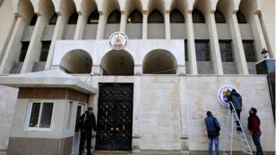 سفارة الامارات العربية المتحدة في دمشق