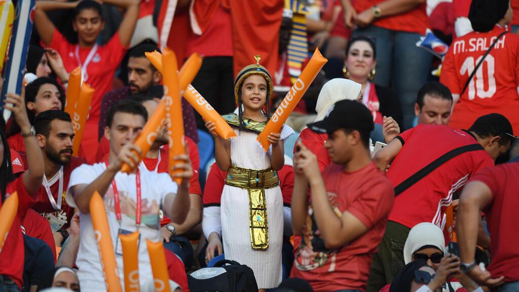 مشجعون مصريون في كأس الأمم الإفريقية 2019