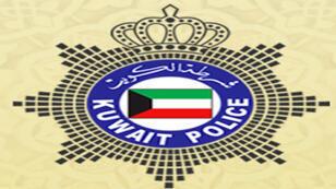 شعار  شرطة الكويت