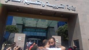 تظاهرة أمام وزارة التربية في لبنان