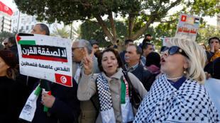 من مظاهرة تونس ضد صفقة القرن