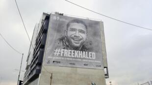 لافتة تحمل صورة للصحافي الجزائري خالد درارني، باريس (15 أكتوبر 2020)