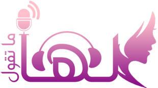 إذاعة صوت المرأة
