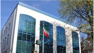 / مقر سفارة ايران بهولندا