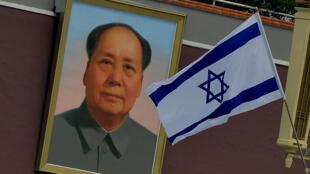 خلال زيارة رئيس الوزراء الإسرائيلي بنيامين نتانياهو إلى الصين عام 2013