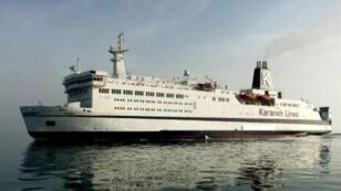 السفينة السياحية الايرانية (ساني)
