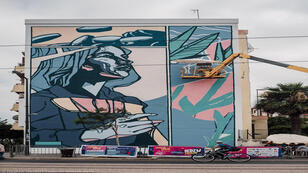جدارية بالمغرب