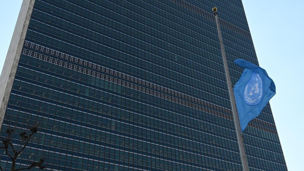 مبنى الأمم المتحدة في نيويورك