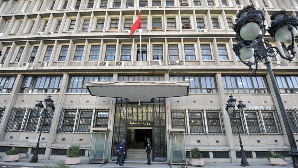 مقر وزارة الداخلية التونسية