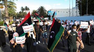 مظاهرات في طرابلس - ليبيا.