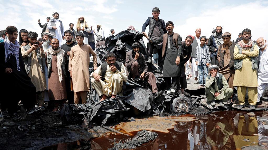 في مدينة كابول الأفغانية