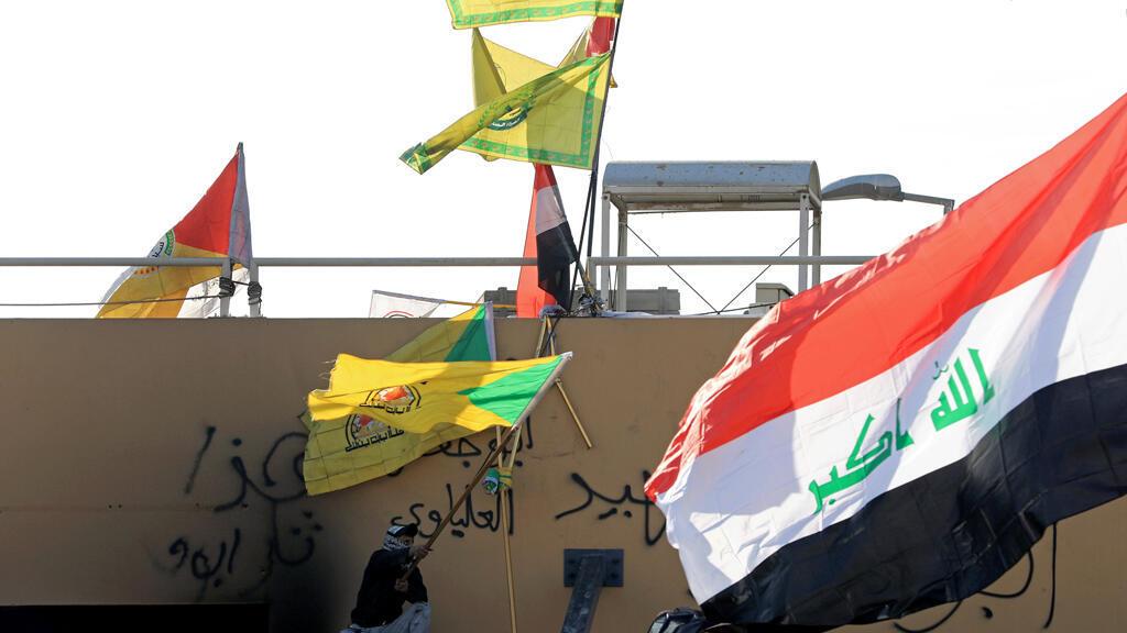 علما العراق و حزب الله في العراق