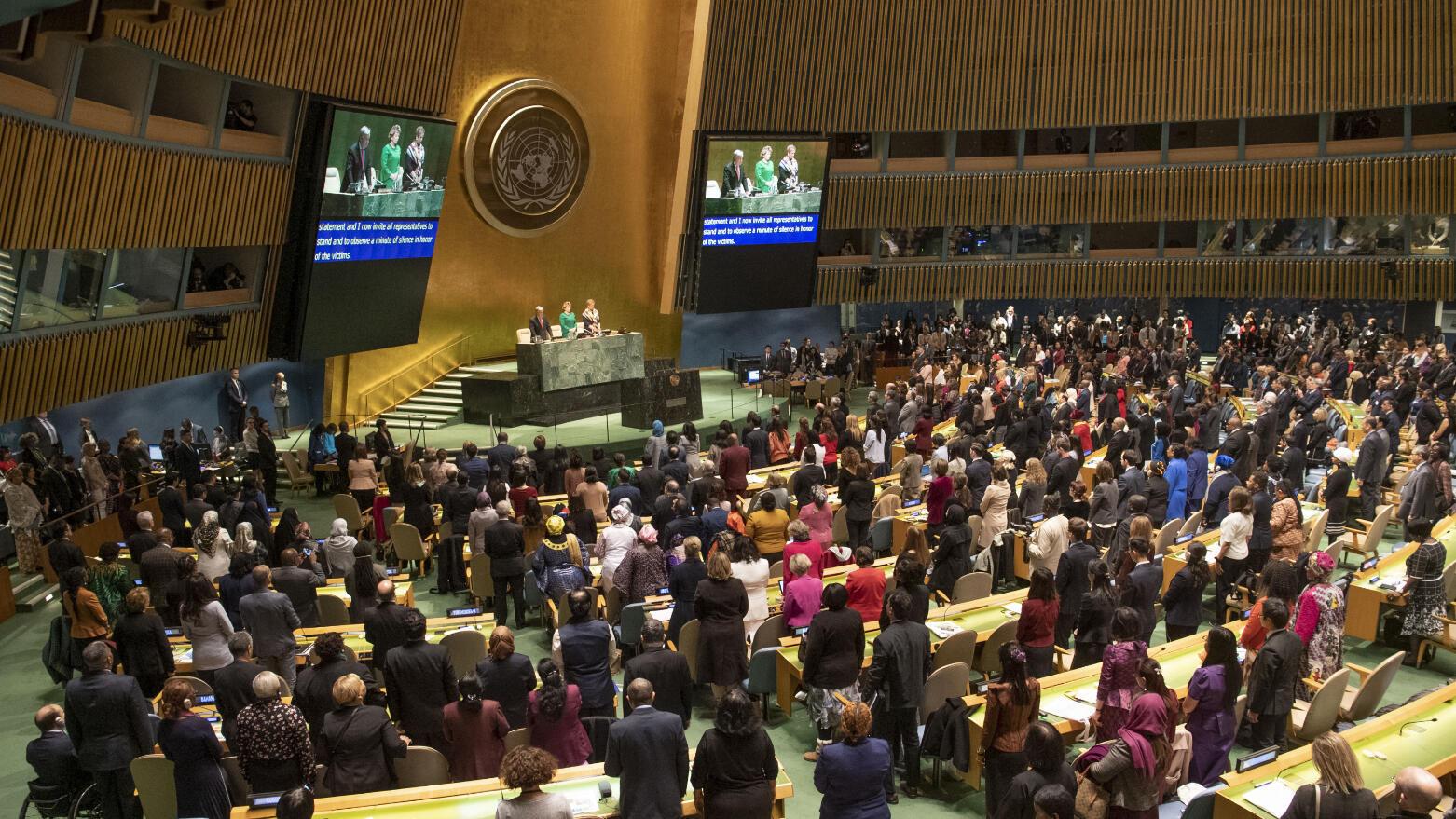 مقر منظمة الأمم المتحدة