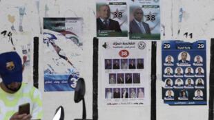 لوائح بأسماء وقوائم المرشحين للانتخابات التشريعية الجزائرية، الجزائر العاصمة ( 31 مايو 2021)