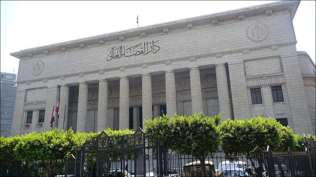 دار القضاء العالي المصري في القاهرة