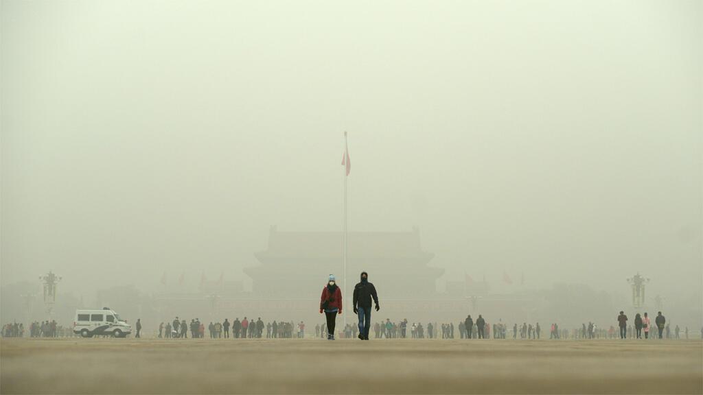 في بكين 1كانون الأول/ديسمبر 2015