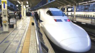 محطة طوكيو