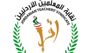 syndicat_enseignants_jordaniens