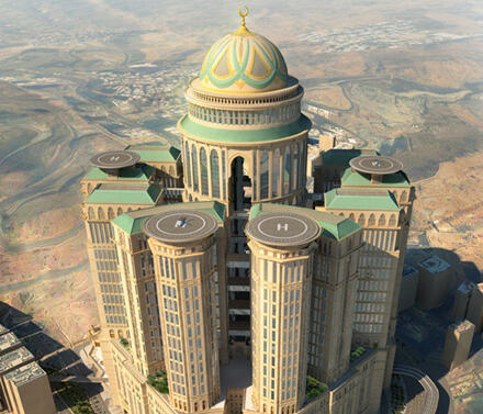 """""""أبراج كدي"""": أضخم فندق في العالم في مكة"""