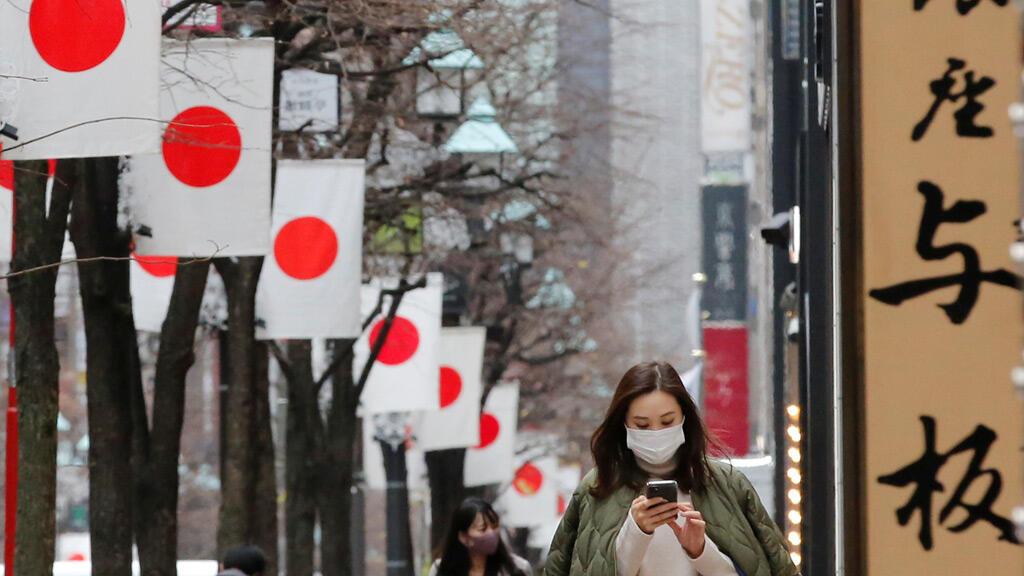 في العاصمة اليابانية طوكيو