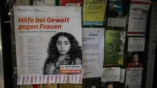 إعلان على باب أحد المتاجر  للاتصال برقم هاتفي في حال التعرض للعنف الأسري في ظل الحجر الصحي، برلين
