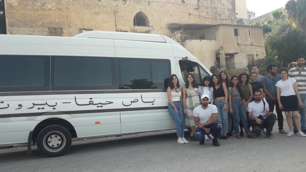 باص حيفا بيروت 2021