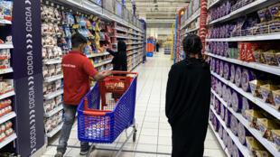 في متجر بالعاصمة السعودية الرياض