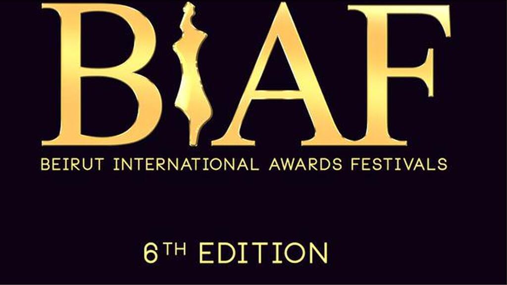 مهرجانات بيروت الدولية للتكريم  بنسختها السادسة